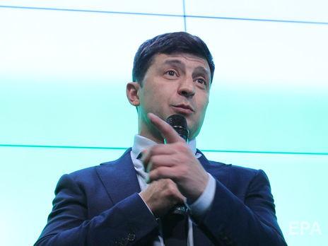 """Зеленский: Господин Порошенко, я очень хочу, чтобы вы от """"я услышал"""" вы перешли к """"я сделал"""""""