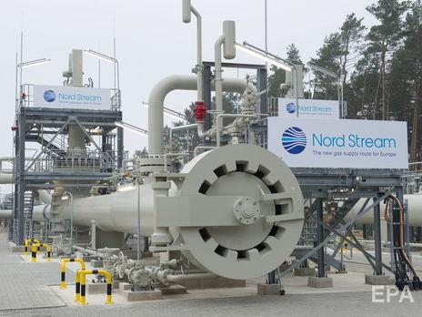 """Согласно газовой директиве, новые и действующие морские газопроводы из стран, не входящих в ЕС, в том числе """"Северный поток 2"""", должны соответствовать правилам, распространяющимся на внутренние газопроводы ЕС"""