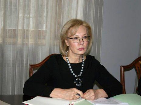 Денисова встретилась с Эдерером