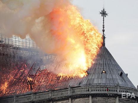 Пожар в соборе Парижской Богоматери вспыхнул 15 апреля