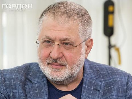 Игорь Коломойский один из богатейших украинцев