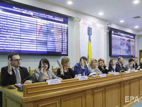 ЦИК попросил представителя Зеленского ответить, выступает ли кандидат против переноса дебатов на общественном телевидении с 20.00 на 21.00 19 апреля