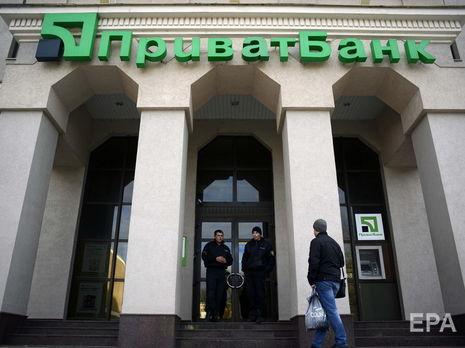 Суд принял очередное решение впользу Коломойского по«Приватбанку»