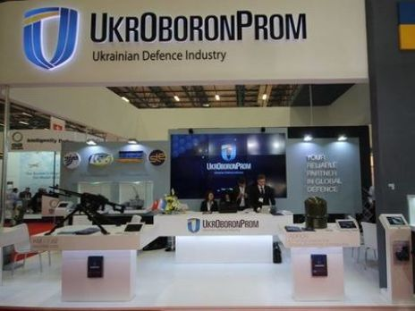 Украинский суд встал назащиту Российской Федерации
