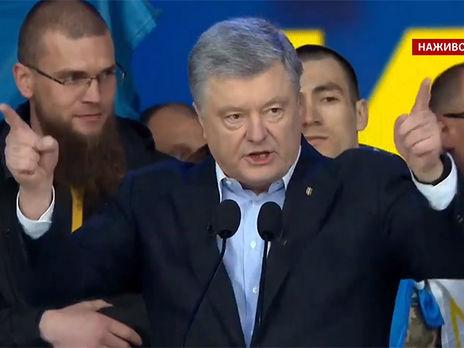 """Порошенко выступает на дебатах на """"Олимпийском"""""""