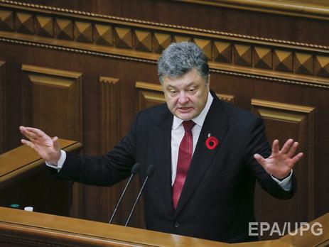 Порошенко: Я никому не позволю развалить международную коалицию в поддержку Украины. Видео / Гордон
