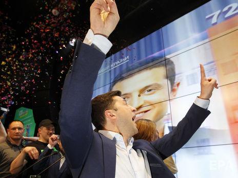 ЦИК назвала дату объявления результатов выборов президента