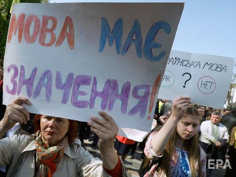 В день голосования у Верховной Рады прошла акция в поддержку законопроекта №5670-д