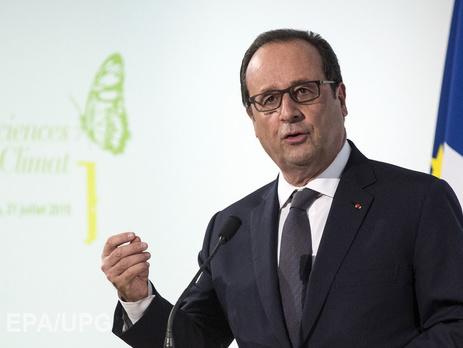 Олланд опроверг договоренности с Москвой