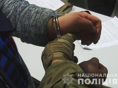 Наказание женщин сексуальным рабством