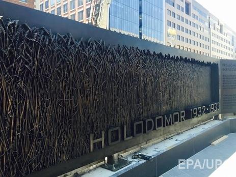 Торжественное открытие памятника запланировано на 7 ноября