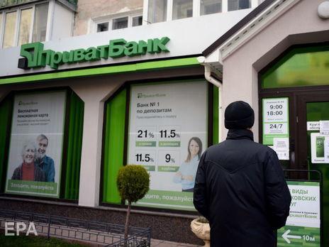 Убытки ПриватБанка откредитов бывшим собственникам превышают 210 млрд грн,