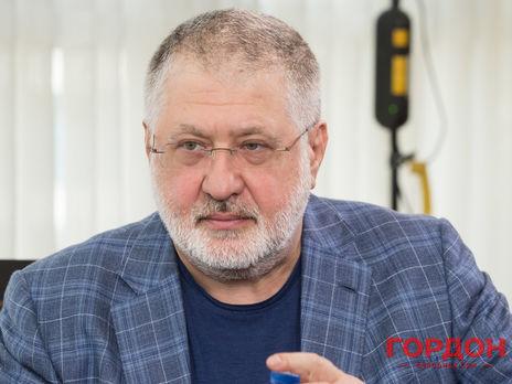 097c20f361b Коломойский  На Донбассе гражданский конфликт между украинцами ...