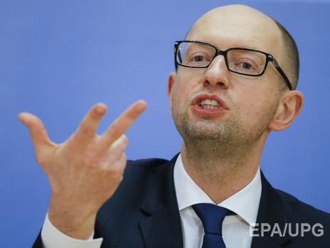 Яценюк анонсировал изменения в составе Кабмина