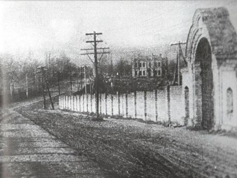 <span>Киев, улица Мельникова, 1941 год</span><br /><br />