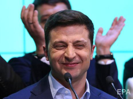 Член верховной рады украины олег