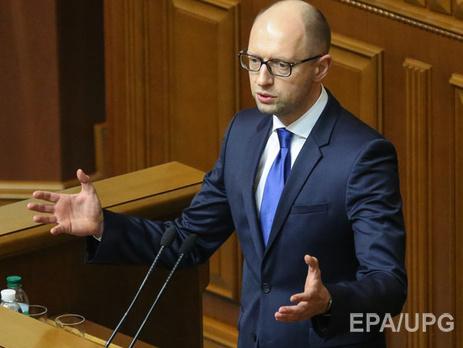 Кабмин подготовил новый пакет санкций в отношении РФ