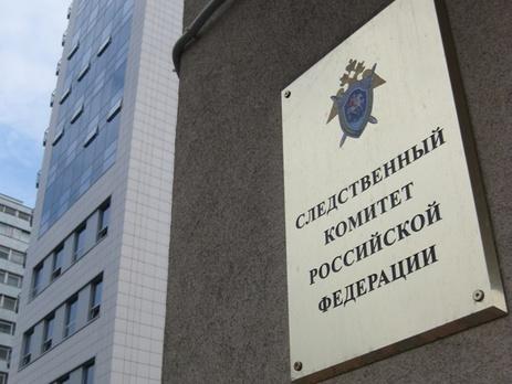 В Уфе сотрудник МЧС обвинен в мошенничестве