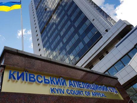 Нацбанк отсудил уКоломойского залоговую недвижимость