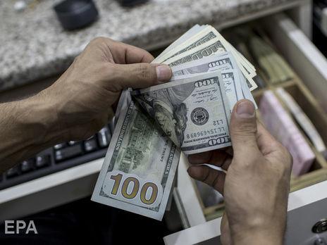 Курс валют на 8 мая