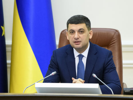 ЕСнебудет наказывать Россию напаспортизацию Донбасса