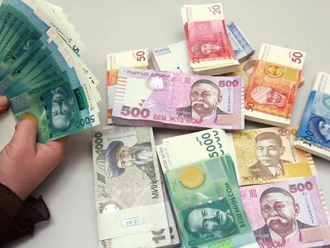 Сом валюта крупнейший дилинговый центр forex