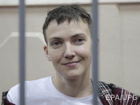Савченко предложила бы Путину уйти в отставку