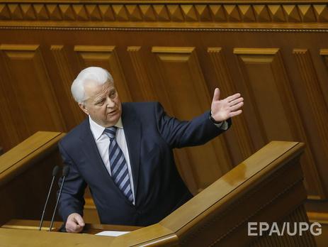 Порошенко хочет отгородится от Донбасса - Кравчук