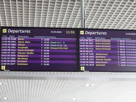 Омелян: Полного запрета напоезда вРФ небудет