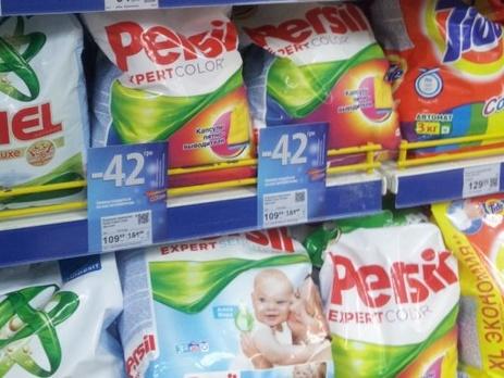 Импортные моющие средства в России попали под запрет