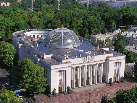 Команда Зеленского опросила киевлян онеобходимости роспуска Верховной рады