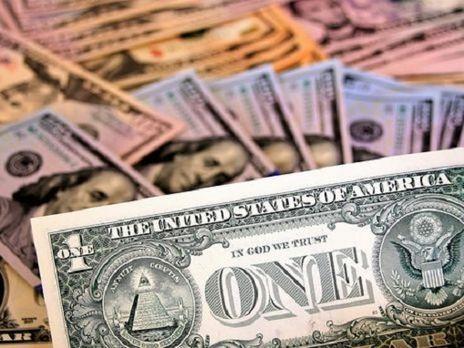 ЦБустановил официальные курсы доллара иевро на14мая