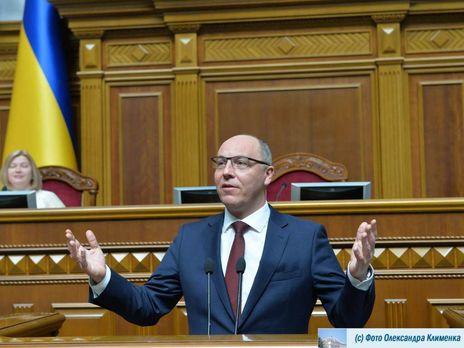 Комитет Верховной Рады 2-ой  раз перенес совещание  поинаугурации Зеленского