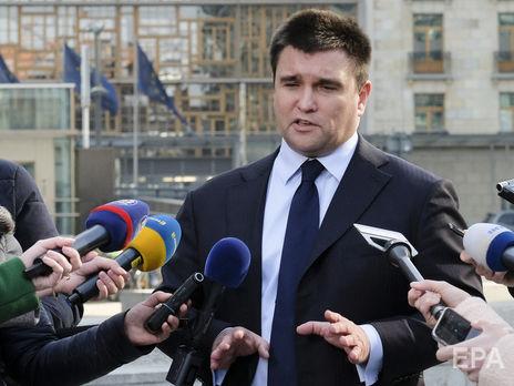 Климкин о раздаче российских паспортов: Для Латвии или Эстонии это разве не проблема?