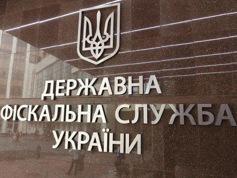 В ГФС подсчитали украинцев с доходами более миллиона гривен