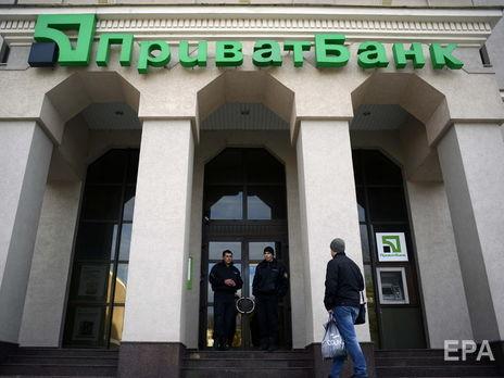 московский кредитный банк серпухов вклады