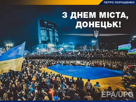 С днем города киев