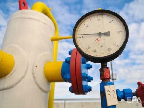 Цена на газ для населения в мае была снижена