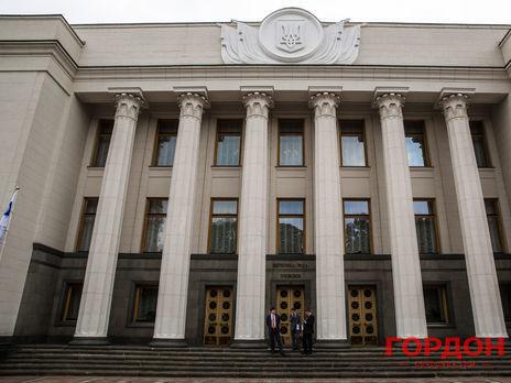 Регламентний комітет передав проекти постанов про інавгурацію на розгляд у сесійний зал