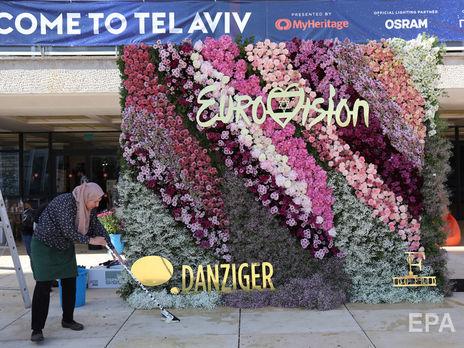 """""""Євробачення 2019"""" приймає Ізраїль"""