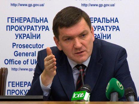"""Горбатюк сказал, что Луценко сам разглашал данные досудебного следствия по делу о """"черной кассе"""" Партии регионов"""