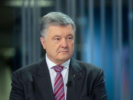 Порошенко: Россия потеряла $150 млрд и 10% ВВП из-за санкций