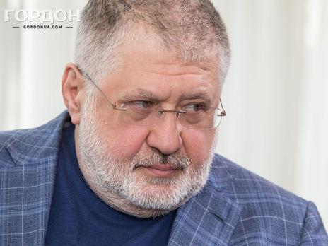Коломойский вернулся в Украину утром 16 мая