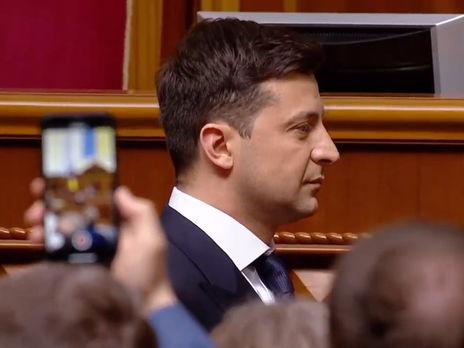 20 травня Зеленський офіційно вступив на пост президента України