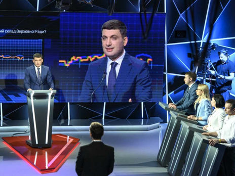 Гройсман заявил, что Зеленский должен немедленно внести кандидатуру нового премьер-министра Украины