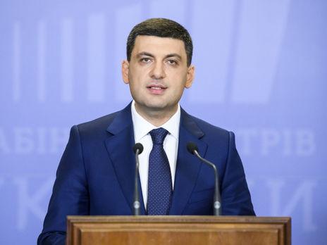 В мае Украина вернула международным кредиторам $2,7 млрд – Гройсман