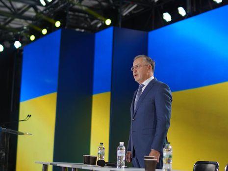 """""""Ждем указа с датой голосования"""". Гриценко заявил, что его партия готова к досрочным выборам"""
