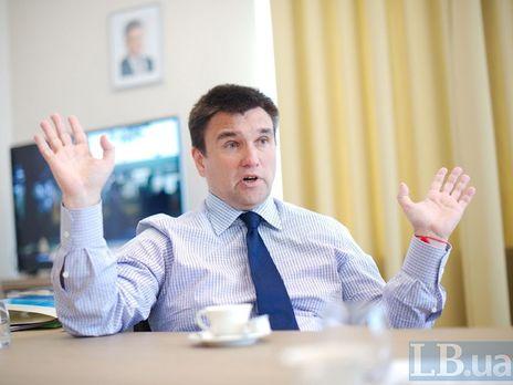У ЄС немає консенсусу, але є більшість за те, щоб Україна за будь-яких умов не потрапила назад до російської сфери впливу – Клімкін