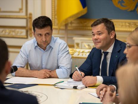 Адвоката Коломойського Богдана призначено главою Адміністрації Президента України