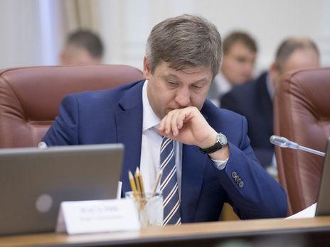 Данилюк був міністром фінансів України